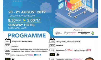 Seminar INFINITI e-Commerce (Penang) Aug 2019